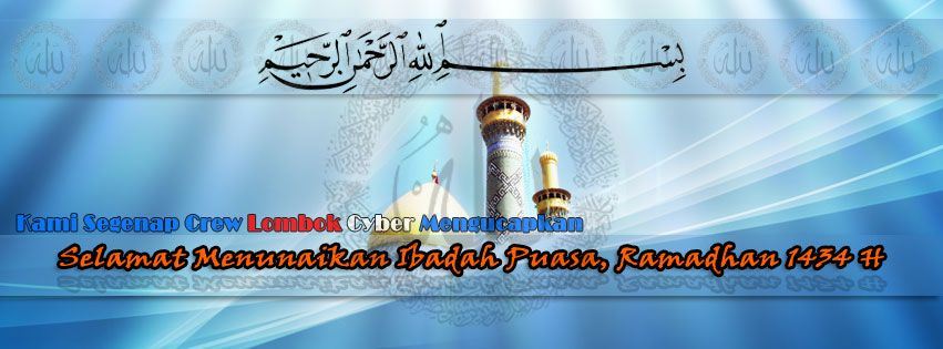 Foto Sampul Facebook Ramadhan 1433 H Versi Lombok Cyber ( IT Club